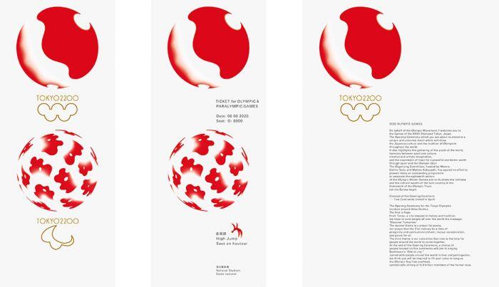 设计与权利的游戏-上海野火创意