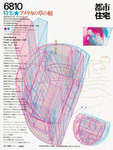 设计师的责任感-上海野火创意