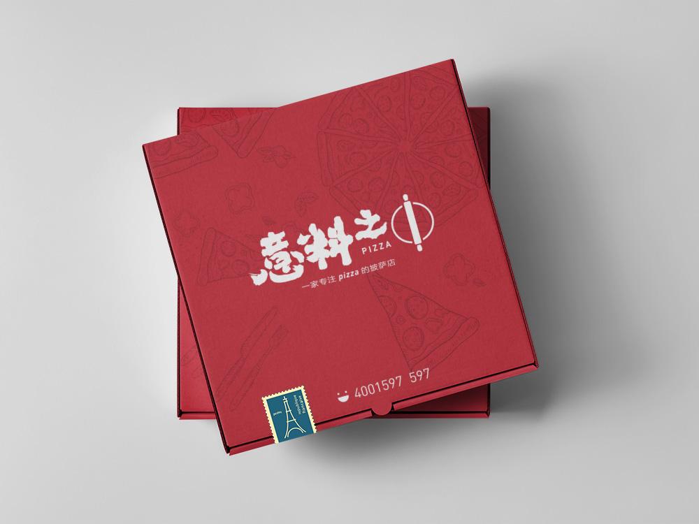 意料之中-上海野火创意