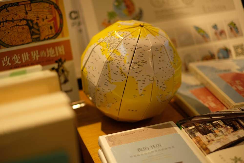 一间山脚下的书店-上海野火创意