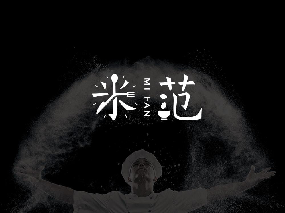 米范MIFUN-上海野火創意
