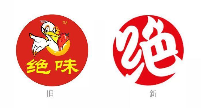 Logo设计的进化-上海野火创意