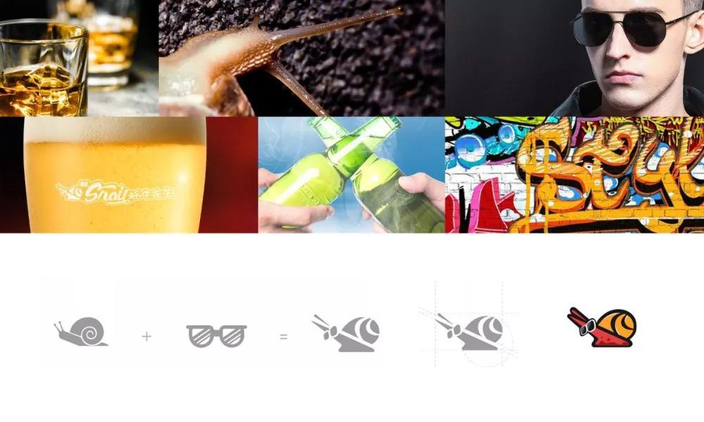 蜗牛先生-上海野火创意
