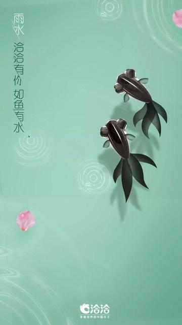 品牌设计·洽洽文化海报设计-上海野火创意