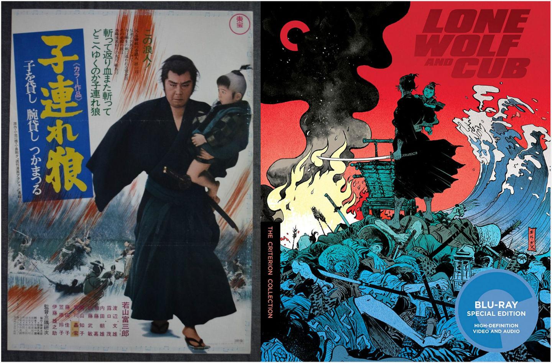 海报设计中的电影创意艺术-上海野火创意