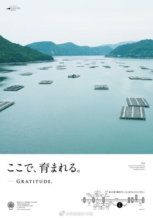 品牌设计·旅游海报设计-上海野火创意