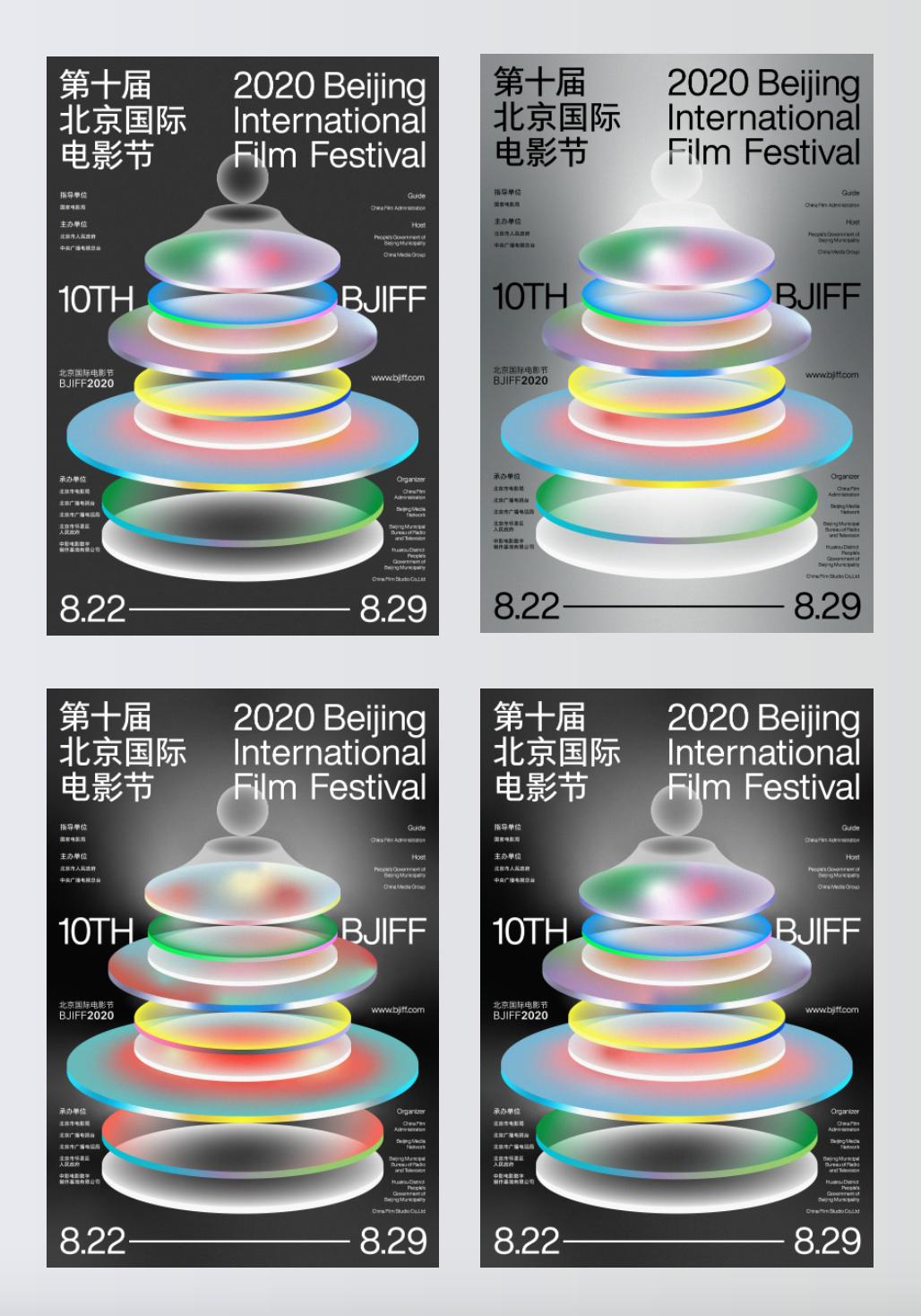 海报设计 · 曲高和寡的公共文化设计-上海野火创意