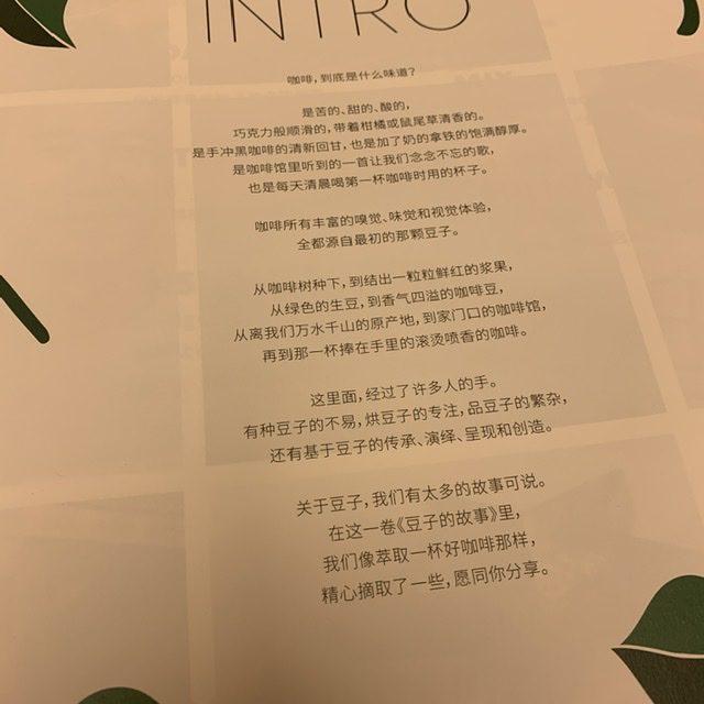 品牌文案-上海野火创意