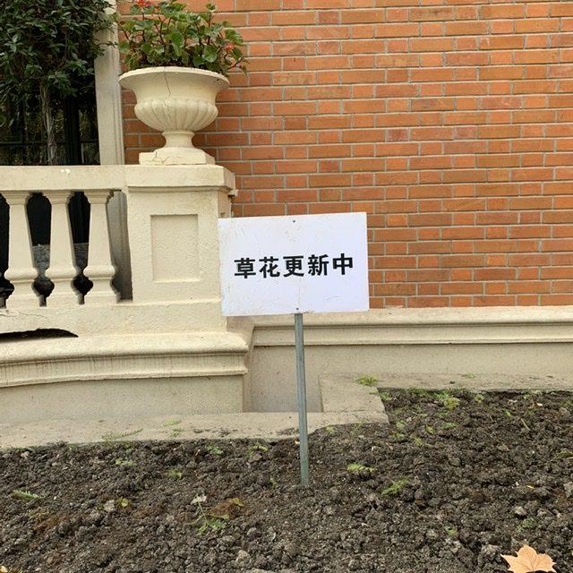 民间文案-上海野火创意