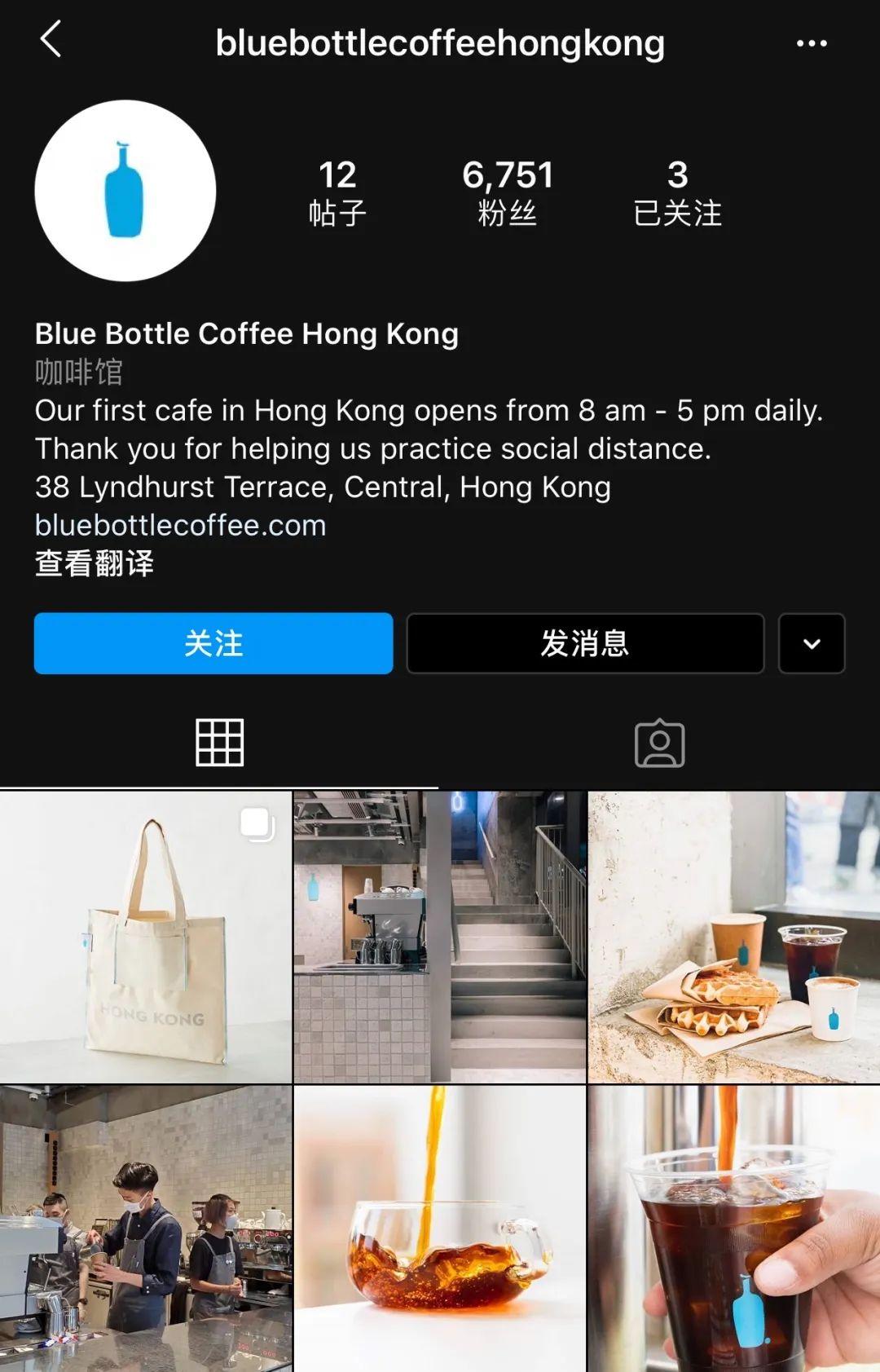 品牌VI设计·Blue Bottle设计图录-上海野火创意
