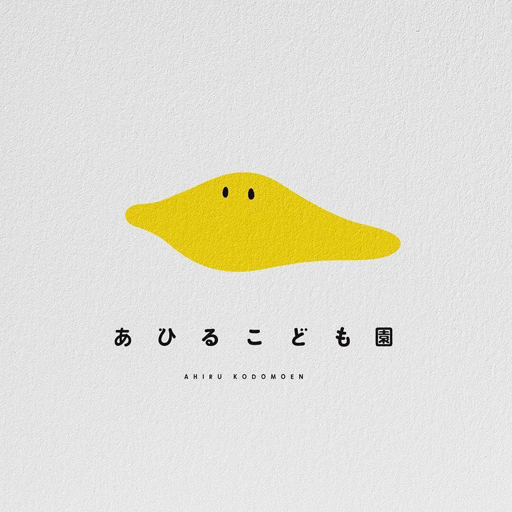 LOGO设计·可爱的杀伤力-上海野火创意