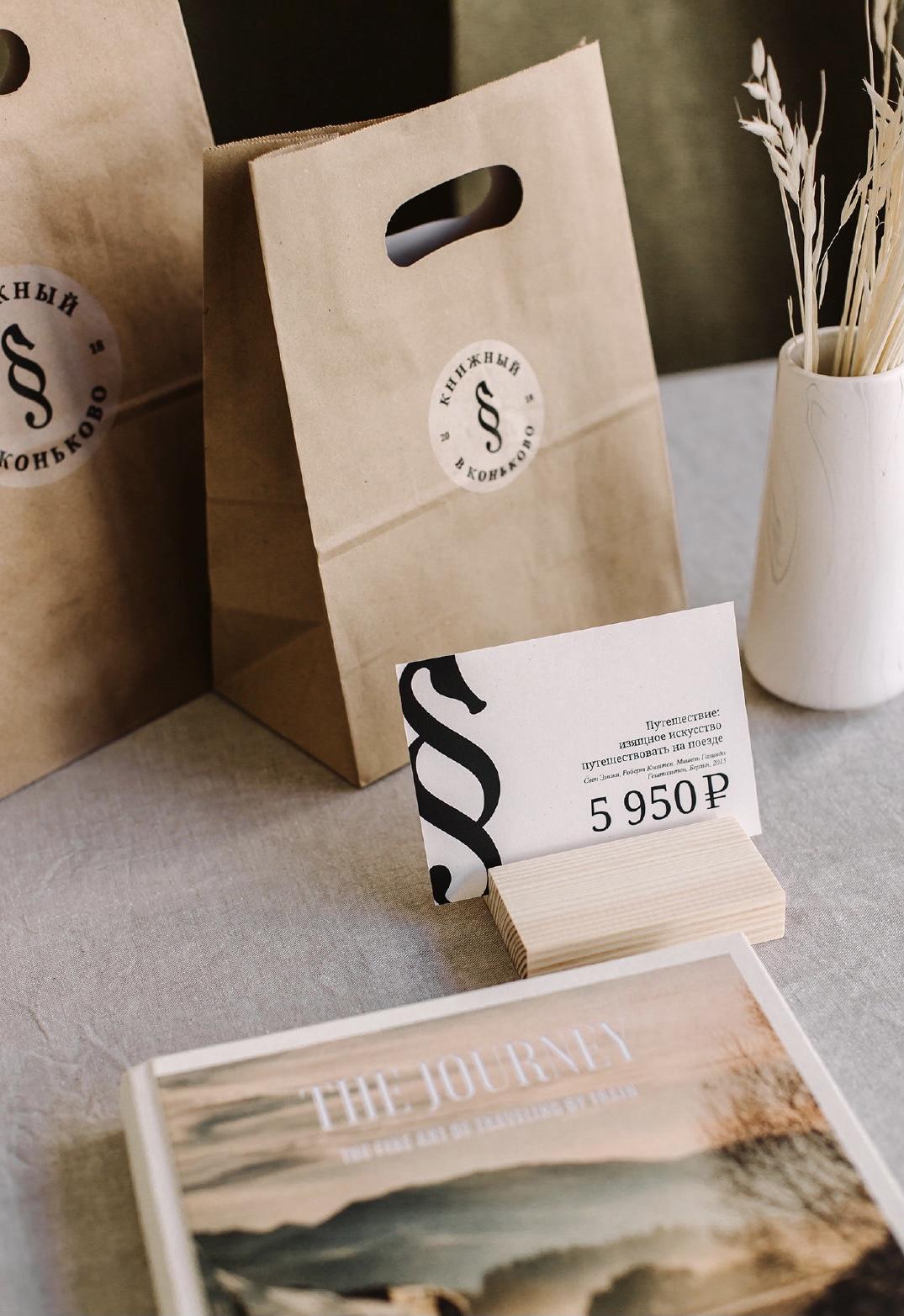 品牌VI设计·品牌符号的意义-上海野火创意