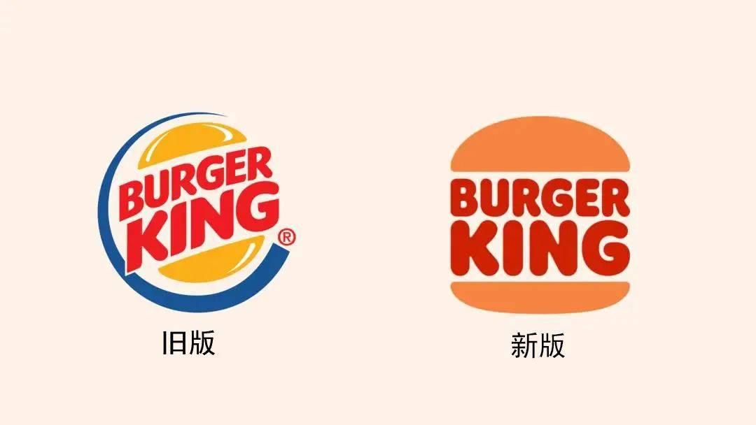 品牌VI设计·汉堡王初心依旧但焕然如新-上海野火创意