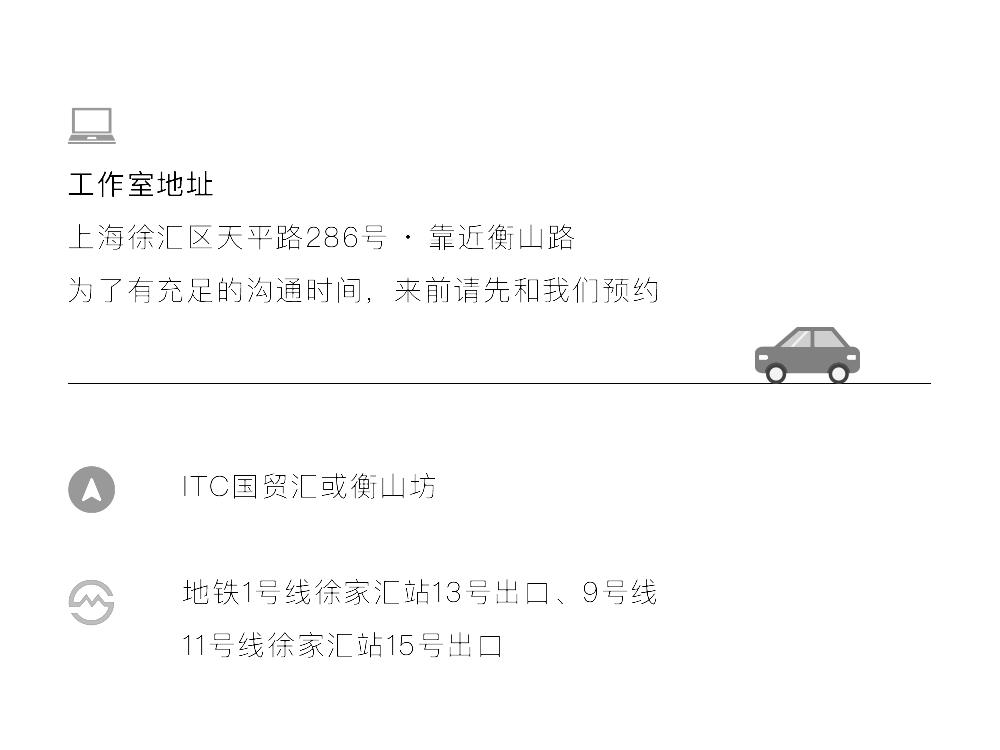 共贏成就彼此-上海野火創意