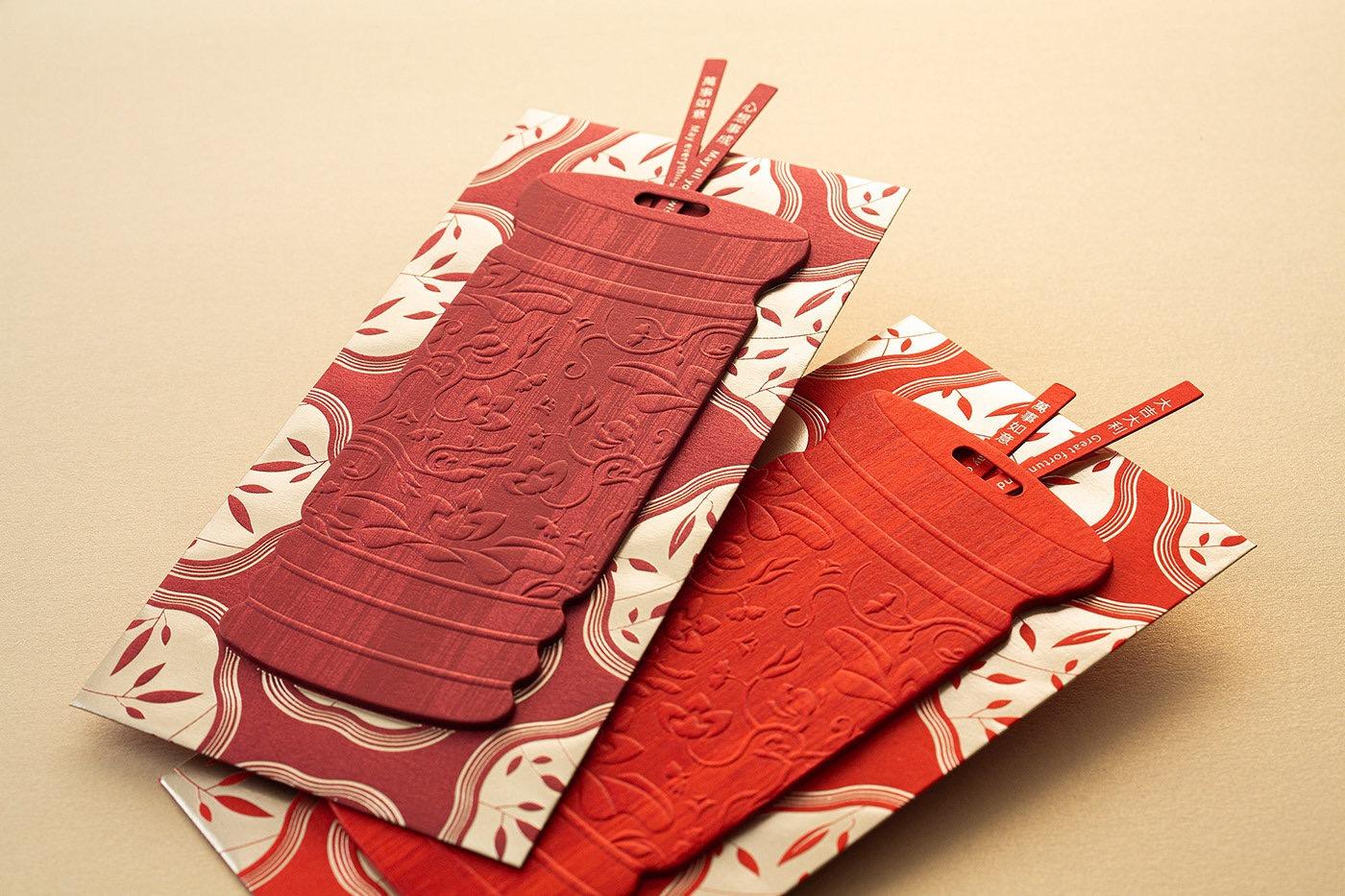 品牌設計 · 紅包設計-上海野火創意