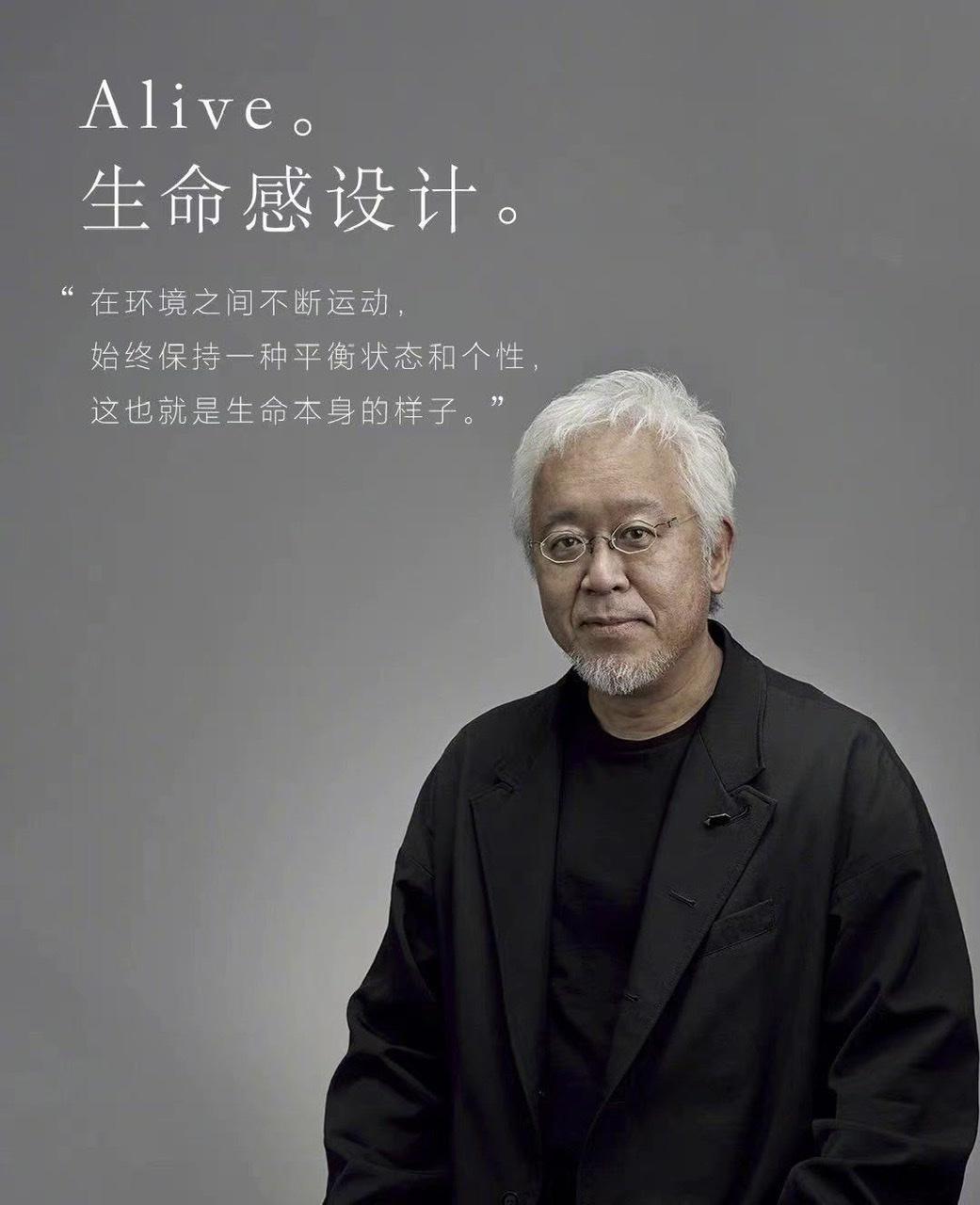 品牌設計·小米的品牌涅槃-上海野火創意