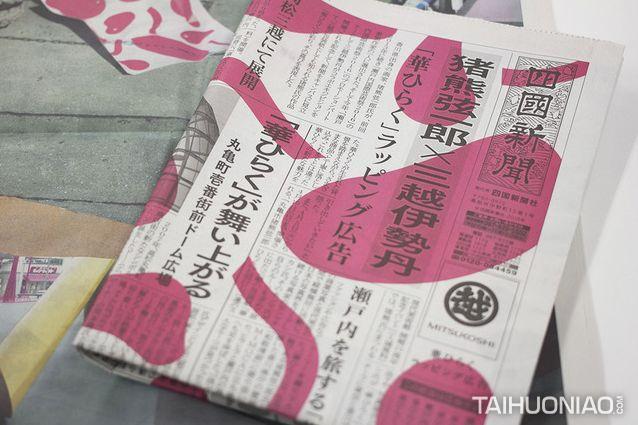 品牌设计理念·品牌与包装的长效设计-上海野火创意