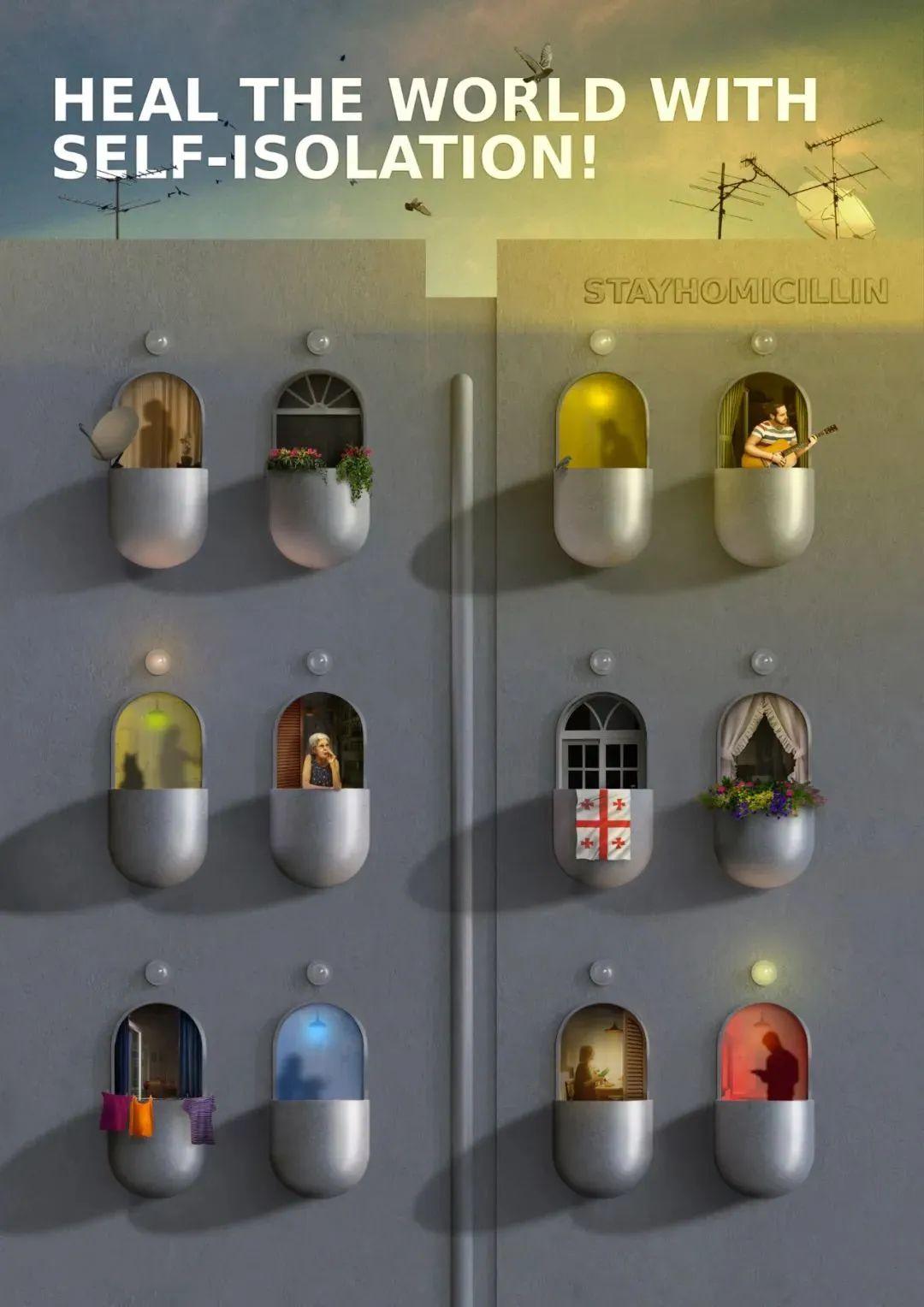 海報設計·時代的索引記號-上海野火創意