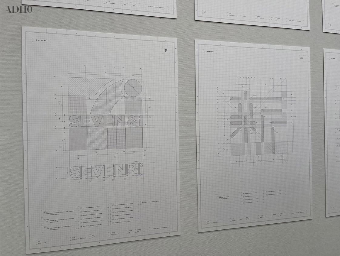 品牌設計·佐藤可士和-上海野火創意