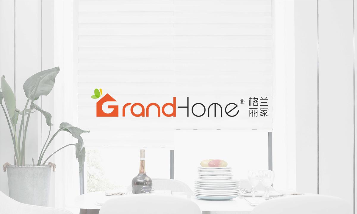 GRANDHOME格兰丽家-上海野火创意