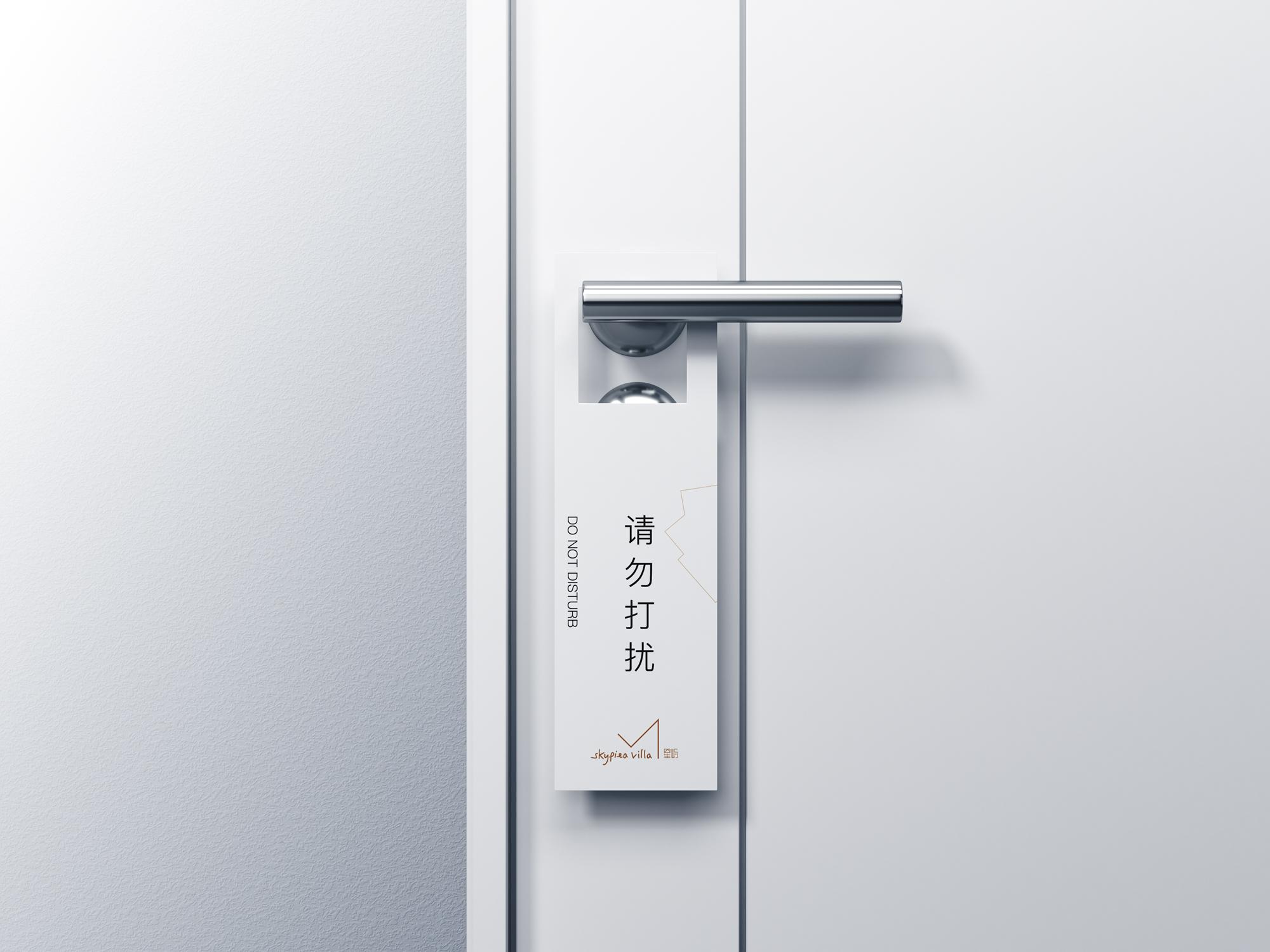 星屿民宿Skyprea | 时尚海景民宿-上海野火创意