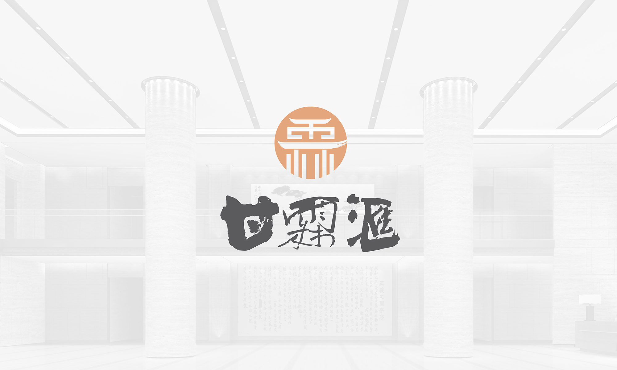 甘霖汇   休闲商务酒店-上海野火创意