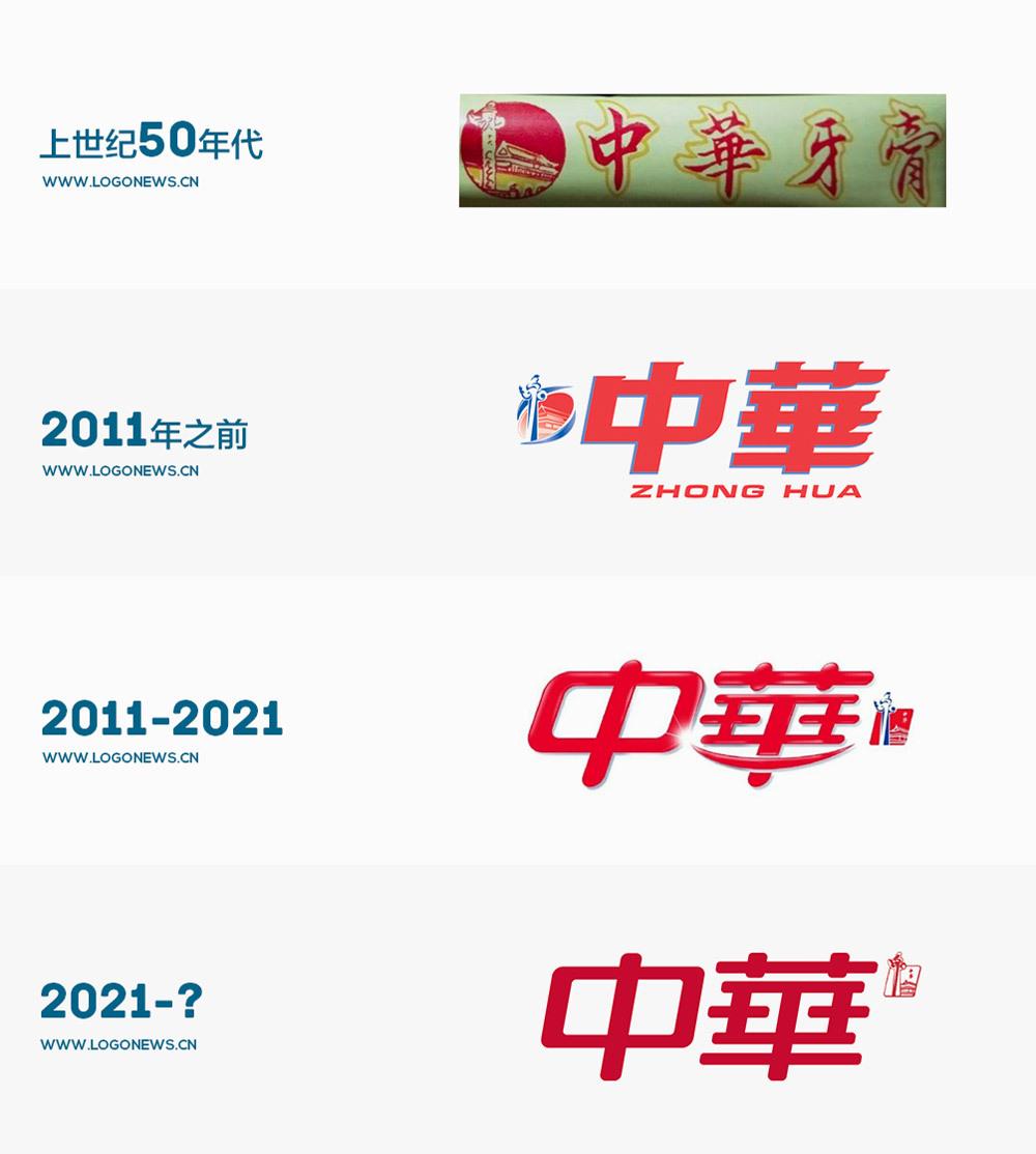 略感平淡的品牌包装设计升级-上海野火创意