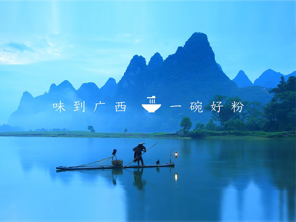 叁拾玖味 | 地方美食-上海野火创意