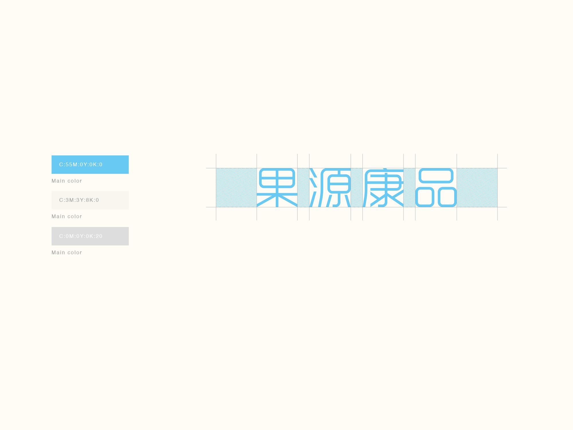 果源康品Goldkropn-上海野火创意