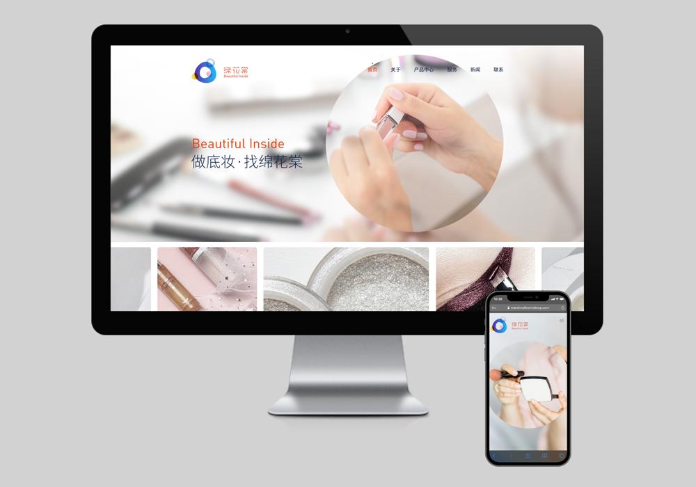 野火创意,上海包装设计公司,品牌设计公司,VI设计公司-上海野火创意